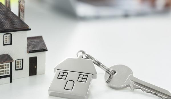 Le prêt hypothécaire immobilier