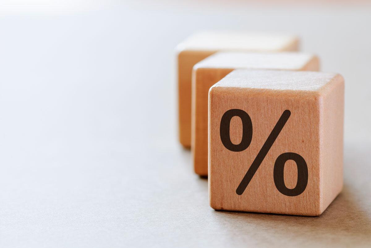 Plus d'info sur l'évolution des taux d'intérêts